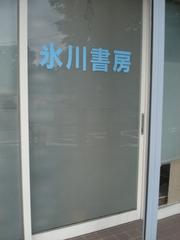 DSC03437.JPG