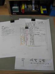 コピー (2) 〜 IMG_0001.JPG