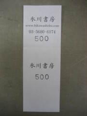 IMG_0006_1.JPG