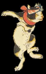 kuniyosi-dancingcat2.png